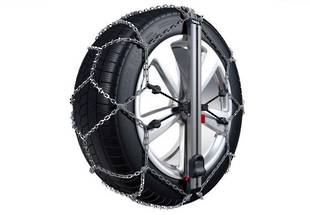 Thule Snow Chain - Easy Fit SUV